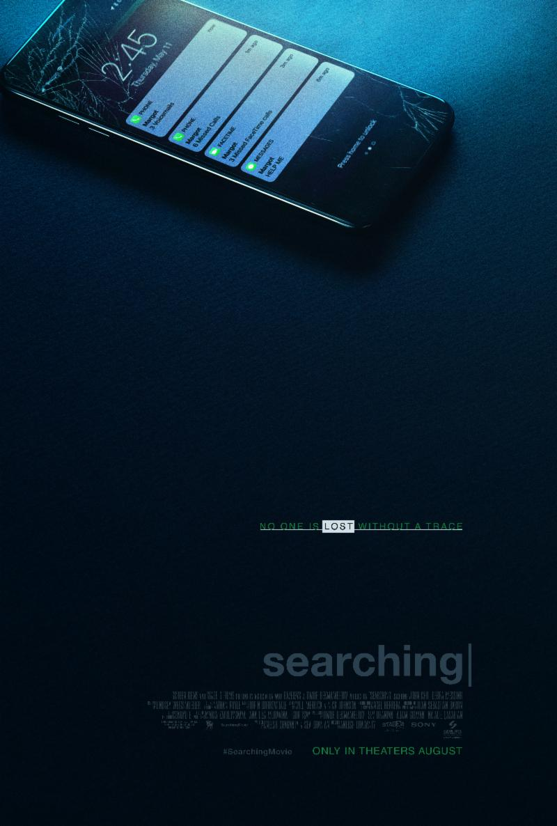 searching-sony-pictures